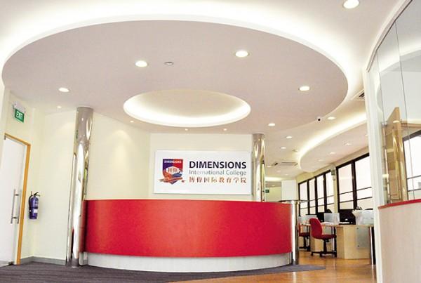 Học bổng tới 60% bậc Phổ thông, Đại học và Thạc sĩ tại Singapore