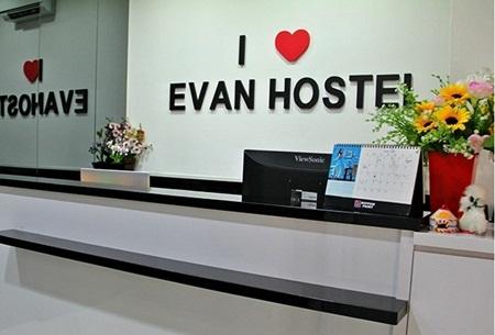 Nhà ở tại Singapore: Ký túc xá EVAN - dành cho sinh viên Quốc tế