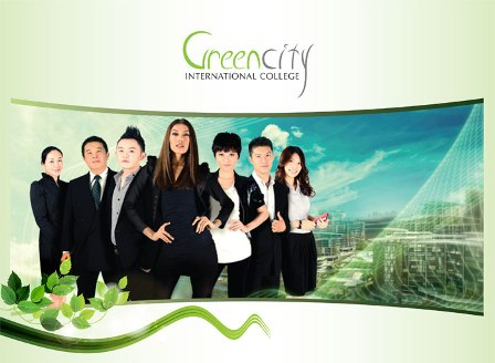 Du học Malaysia: Greencity International College