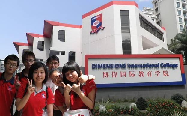 Trường Cao đẳng quốc tế Dimensions Singapore